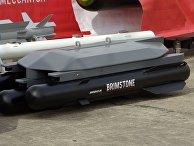 Ракеты Brimstone на подвесной консоли