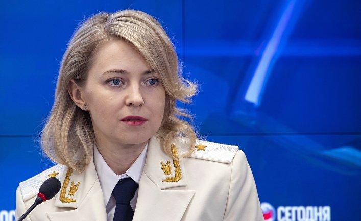Пресс-конференция Н. Поклонской