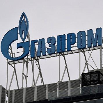 "Вывеска на офисе ПАО ""Газпром"""
